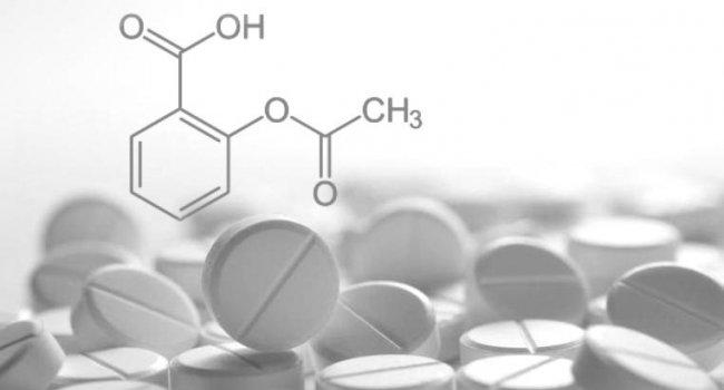 Аспирин защищает от тромбозов – ученые