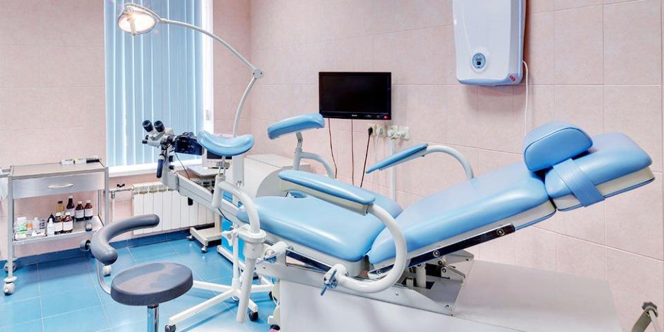 Гинекологическое отделение
