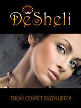Бренд «DeSheli»