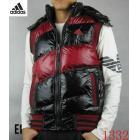 Спортивная одежда в Интернет- магазине «Эстафета»
