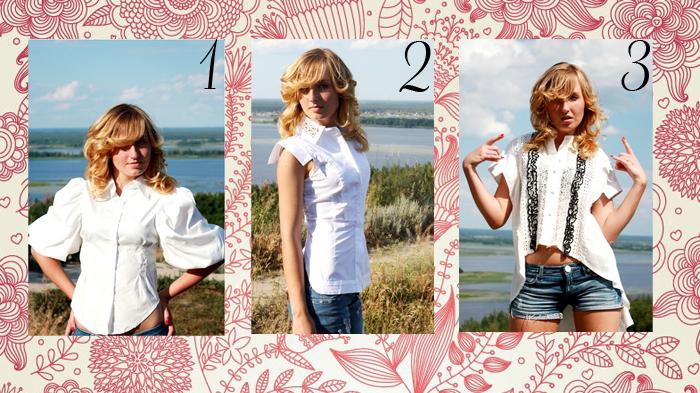 Белая блузка – классика и стильная вещь