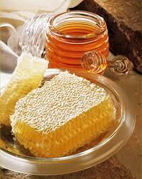 Самый лучший мёд здесь!