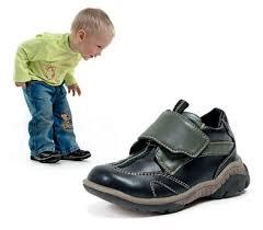 Покупка детской обуви по удобным ценам